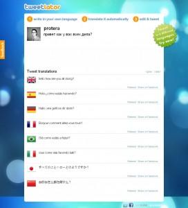 пишем в твиттер на восьми языках одновременно