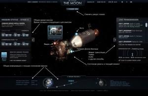 apollo11, man on the moon,