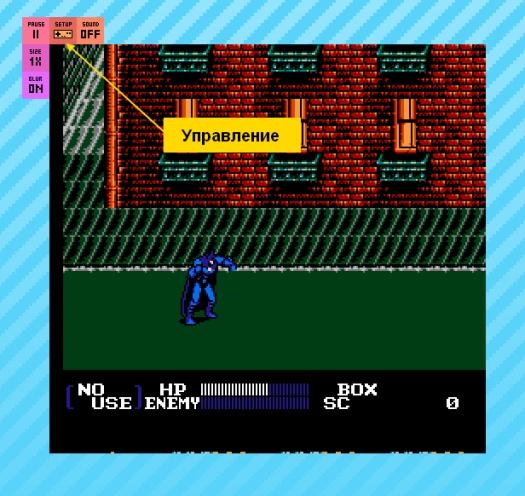 batman на dendy как онлайн?
