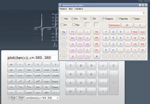 Windows Calc VS Online Calc