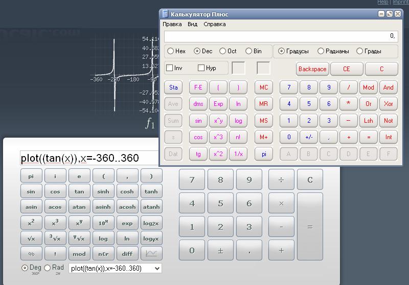 Скачать калькулятор с корнями на компьютер