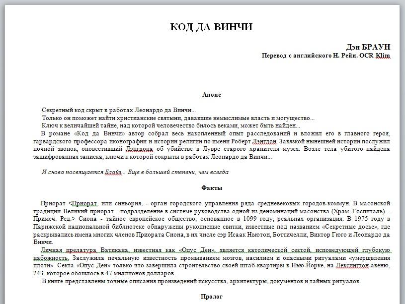 Инструкция Электронная Книга Pocketbook 611