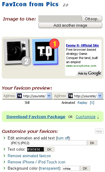 favicon twopictures animated