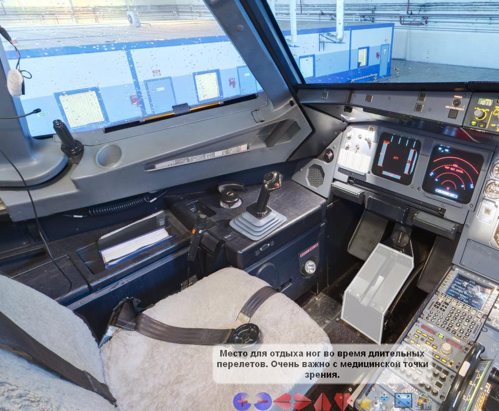 Как выглядит кабина самолёта глазами