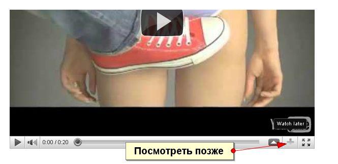 ю тубе видео смотреть: