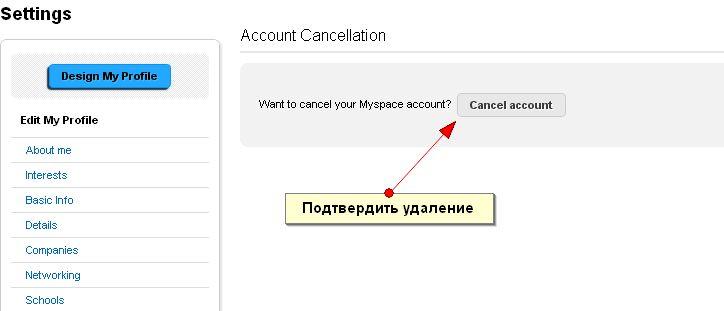 Как скачать гифку с Одноклассников: как бесплатно