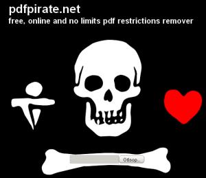 pdf защита, снять защиту