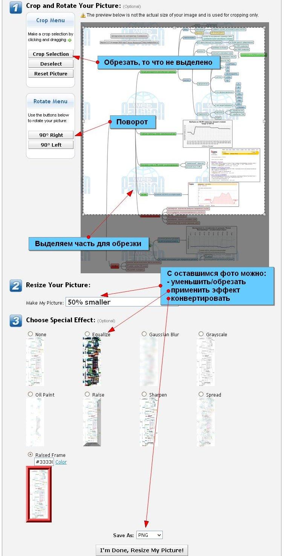 работа онлайн с pdf больше 5 мегабайт