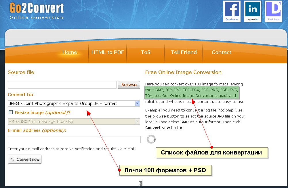 Eps Online Converter - фото 5