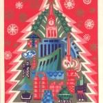 Открытка СССР: Новогодняя Елка