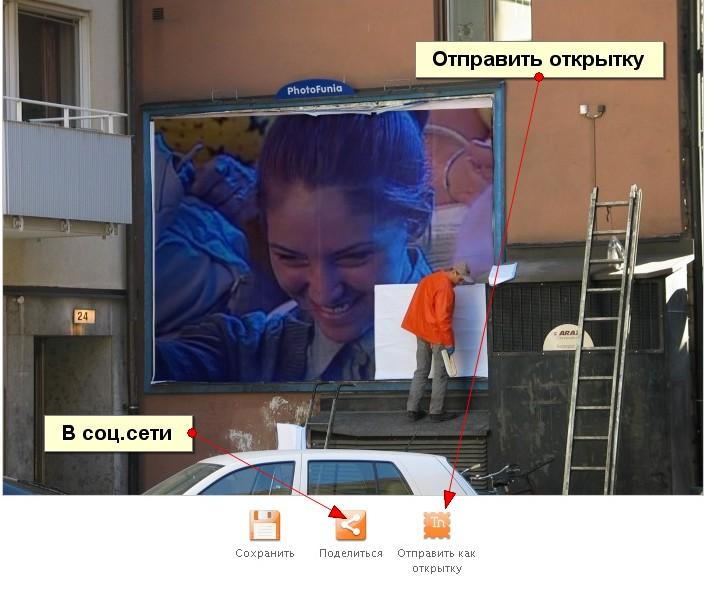На русском фотофания на русском
