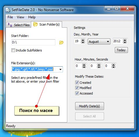 узнать реальную дату создания файла варианты