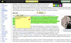 sticker,сделать аннотицию к тексту