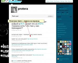 translated twitter