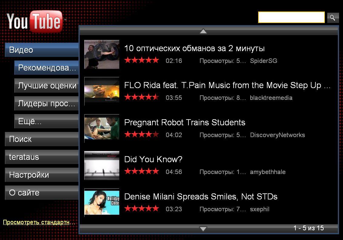 Загрузка плейлиста в приложение smart iptv видео - b429